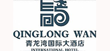 Zhongxiang Qinglongwan International Hotel