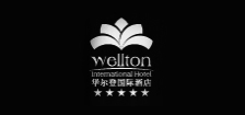 Wellton International Hotel